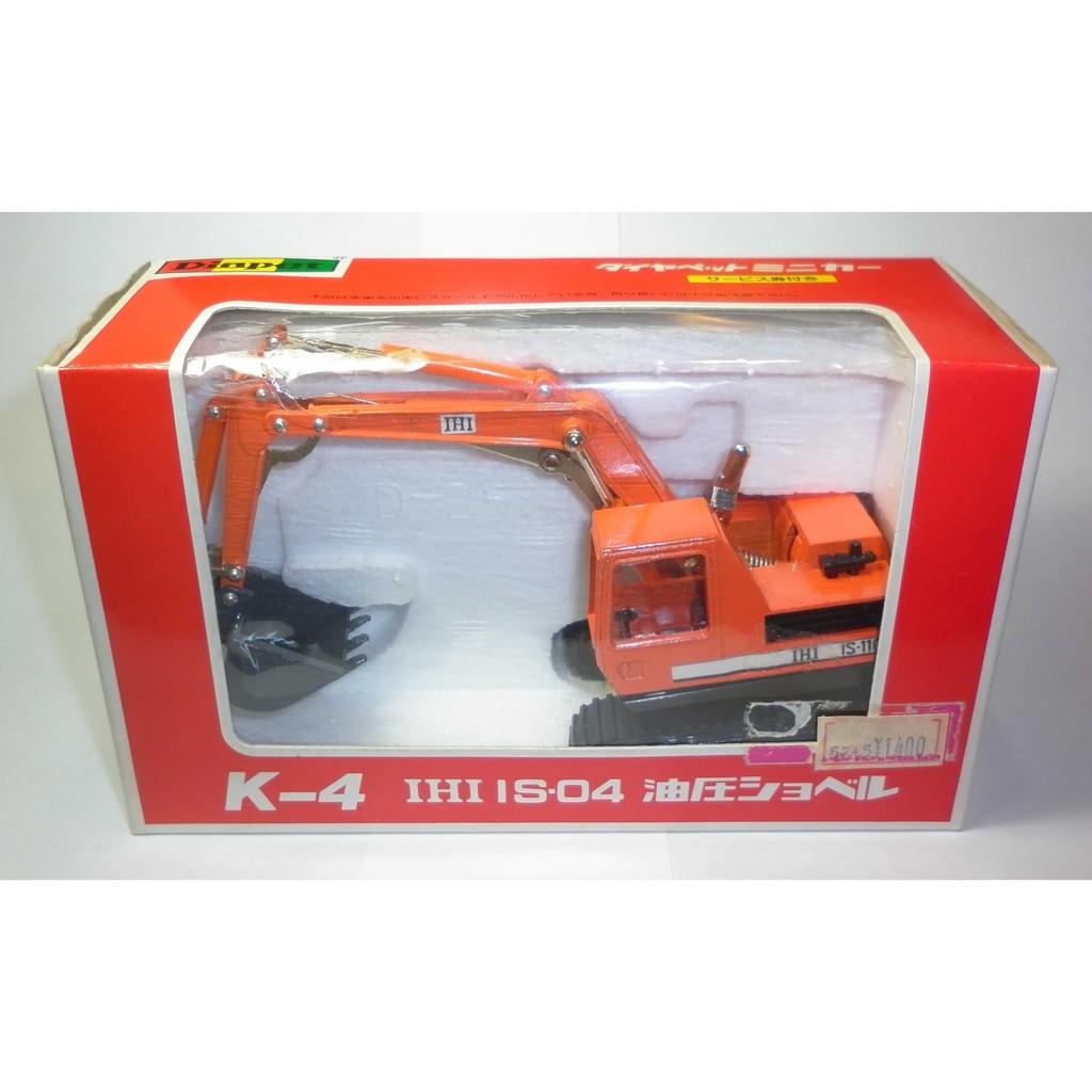 1/46 Diapet IHI IS-04 Oil Pressure Shovel K-4 挖土機 日本製 絕版