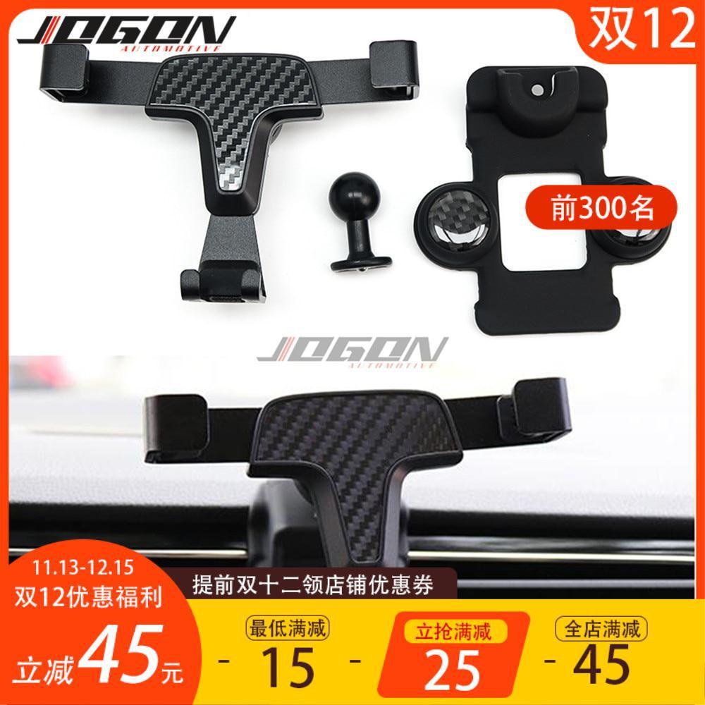 双十二特惠来袭福斯Tiguan手機架 / 手機支架 Tiguan Allspace 280.330.380.400適用