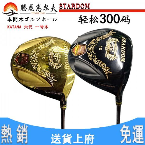 【不問不發貨】高爾夫一號木 高爾夫球桿katana六代voltio一號木發球木木桿單