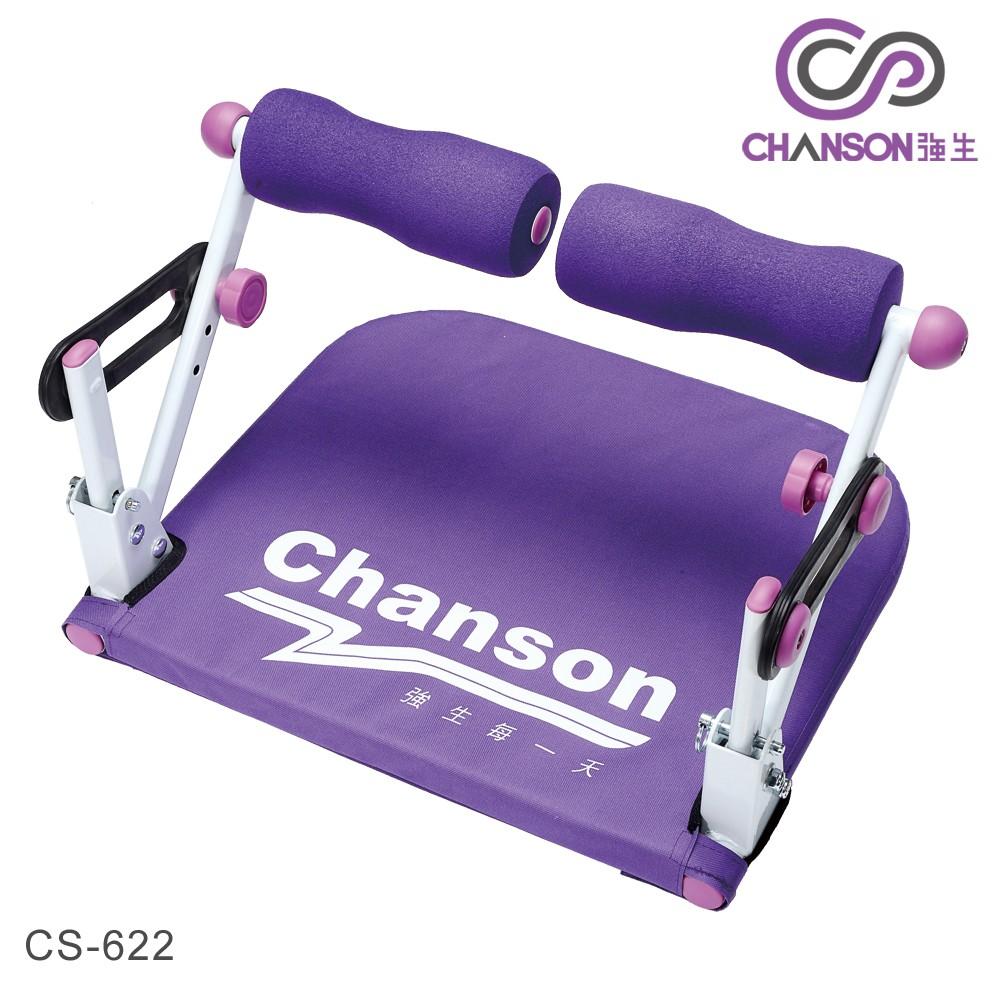 (強生CHANSON) CS-622 六塊腹肌健身器