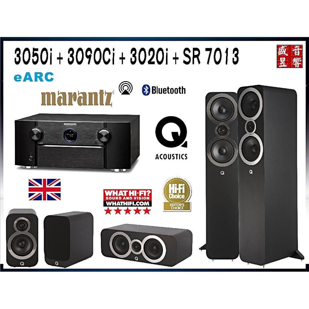 英國Q Acoustics 3050i + 3090Ci + 3020i + Marantz SR7013 家庭劇院組合
