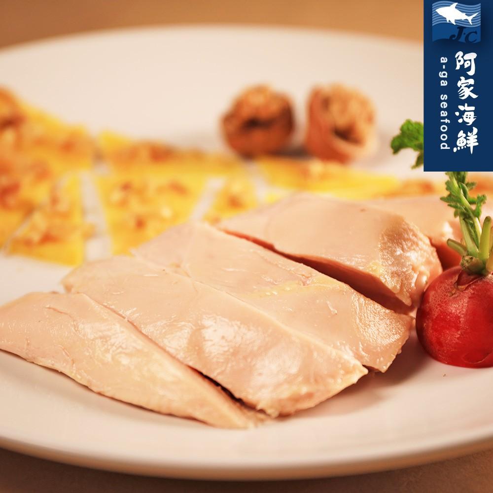 舒肥雞胸肉180g±10%/片 (六款口味可選)-舒肥 雞胸 生銅飲食 健康 低脂【阿家海鮮】