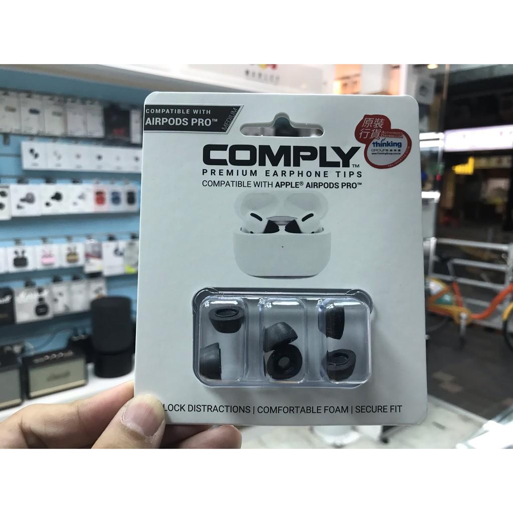 【免運】2.0版本 COMPLY™ Comply Foam Tips AirPods Pro 專用  海綿耳塞