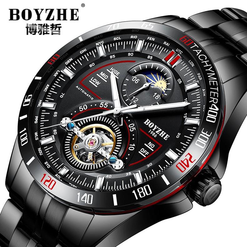 BOYZHE博雅哲WL019-G品牌機械表 時尚 男士手錶 夜光防水 鋼錶帶手錶