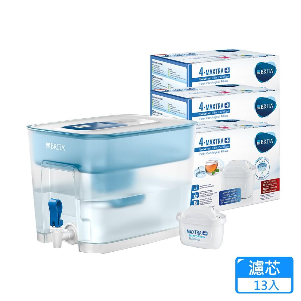 【德國BRITA】Flow濾水箱(藍) +Maxtra Plus全效型濾芯12入(共13芯)