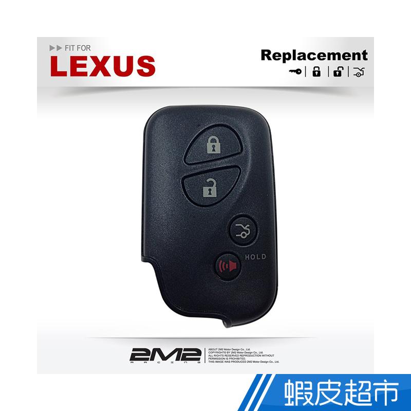 2M2 LEXUS IS200 GS300 ES300 RX300 RX330 CT200 智慧型鑰匙外殼 廠商直送