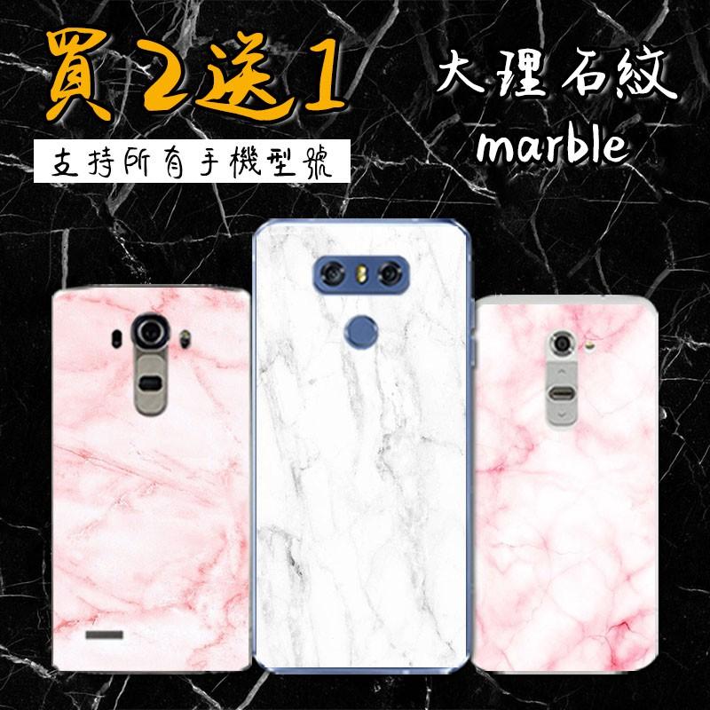 大理石紋理手機殼 LG V60 k51s k61 k50s G8 G8s G8X V40 V50 防摔矽膠軟殼 空壓殼
