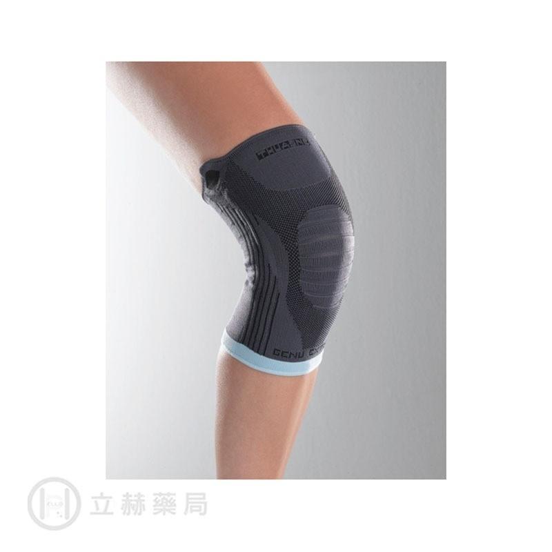 THUASNE 途安 肢體護具 彈性側條護膝 Genuextrem THU 2321 1 入/盒 公司貨【立赫藥局】