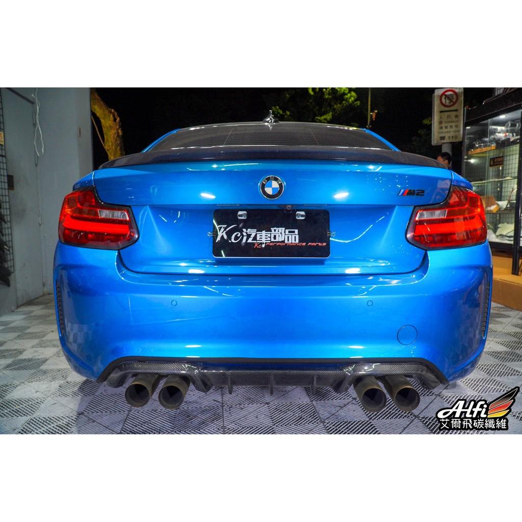 【Alfi Carbon】 BMW F87 M2 P款 碳纖維 後下巴 M2 M2 Competition