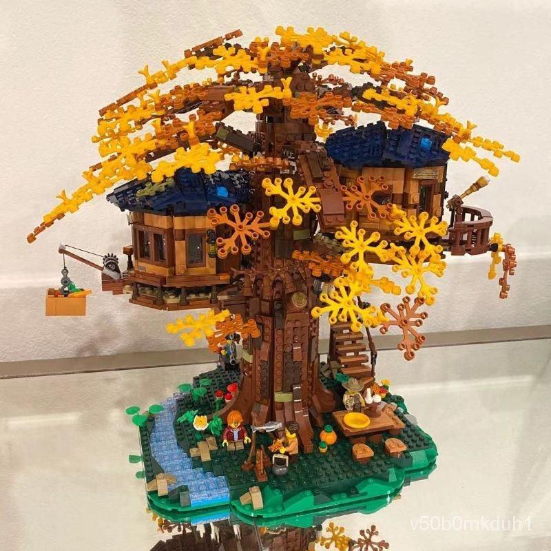 二手 樂高 lego 21318 樹屋 玩具 新年禮物 6ICm