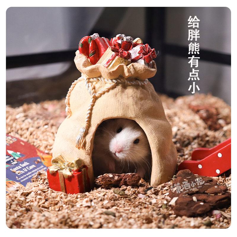 英國rosewood倉鼠躲避聖誕房子保暖屋 籠內造景裝飾侏儒倉鼠一線