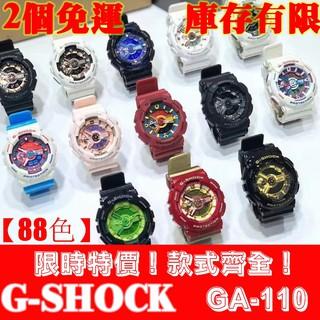【限時特惠】Casio卡西歐手錶男士G-SHOCK運動男女學生石英電子錶黑金黑武士GA-110-1B/ ga100-1A1