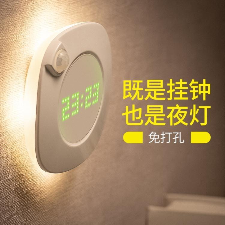 掛鐘 鐘錶掛鐘客廳臥室簡約夜光靜音數字掛墻免打孔led電子時鐘小家用