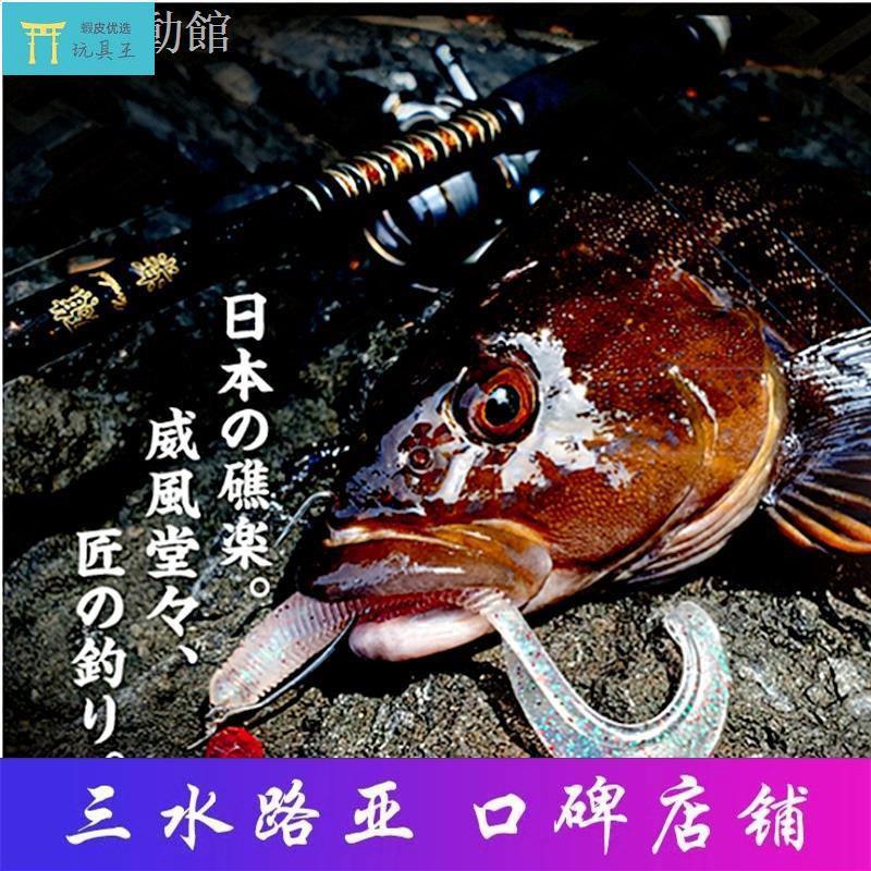 TW运动 20新款日本MEGABASS礁樂路亞竿根釣竿淡水海釣船釣岸拋釣魚竿 玩具王001SHD