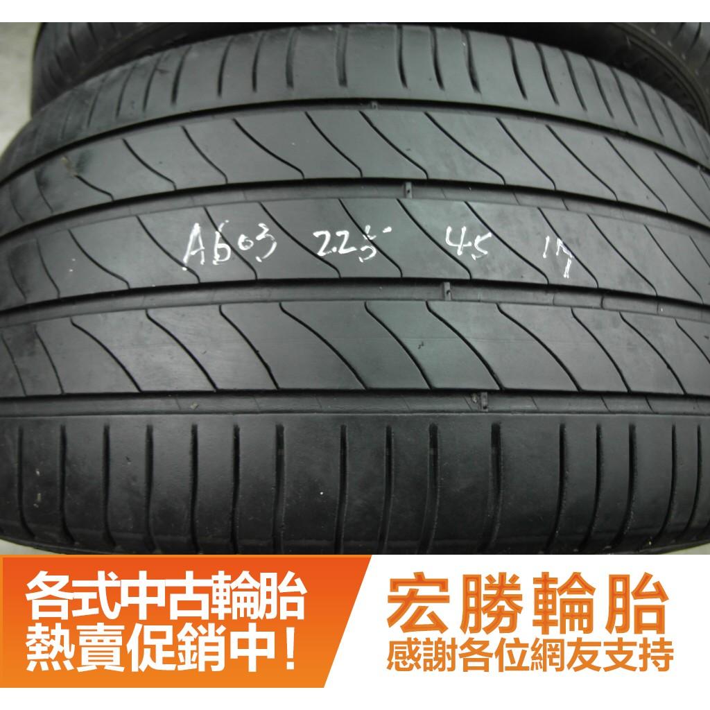 【宏勝輪胎】A603.225 45 17 米其林 3ST 4條 含工7000元 中古胎 落地胎 二手輪胎