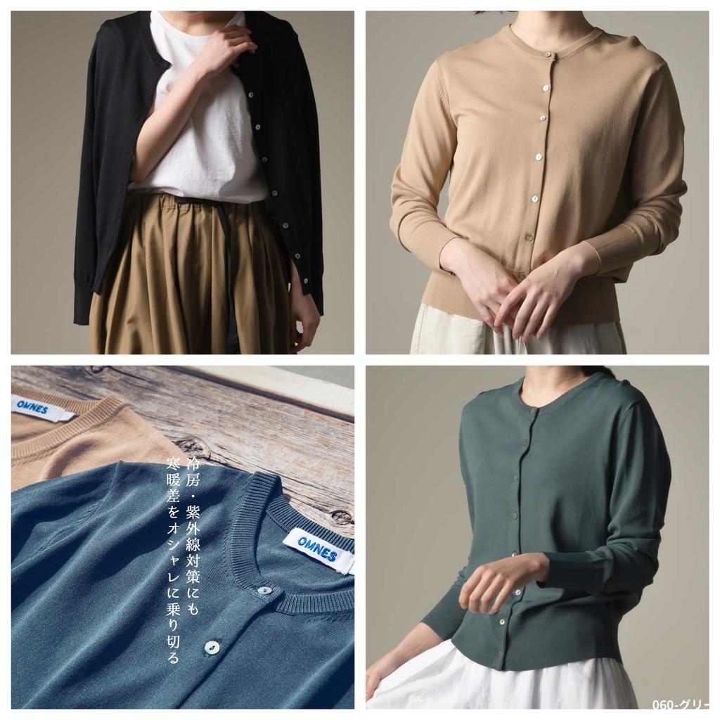 🍓現貨🍓 日本 omnes 圓領針織外套 柔軟長袖針織衫 簡約 女外套 外套 針織 針織外套 毛衣 針織罩衫