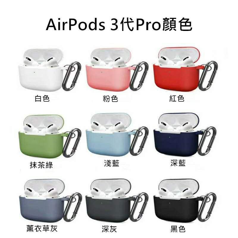 簡約超萌卡通保護套 適用於Airpods / Airpods2 / Airpods pro 3代 蘋果耳機保護套