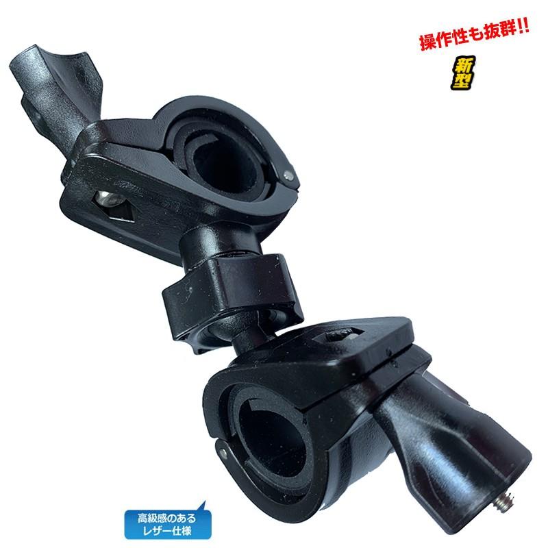 FLYone MP02 SJCAM sj2000 m530 a1 m560獵豹摩托車行車紀錄器車架子機車行車記錄器支架