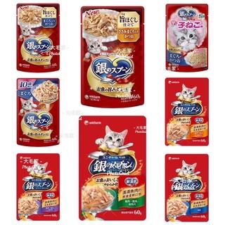 😻大毛家🥳日本嬌聯Unicharm-銀湯匙貓餐包、副食餐包,100%魚肉、鮪魚底,四種口味,60g 新北市