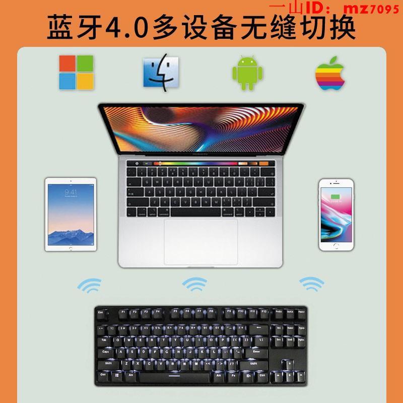 爆款RK987無線藍牙機械鍵盤雙模游戲87鍵104鍵cherry軸PBT黑軸MAC手機辦公電競電腦櫻桃茶軸紅.