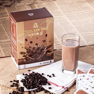 新健又麗-S-摩卡  28包/盒   買十盒送一盒   再送耐熱杯一個
