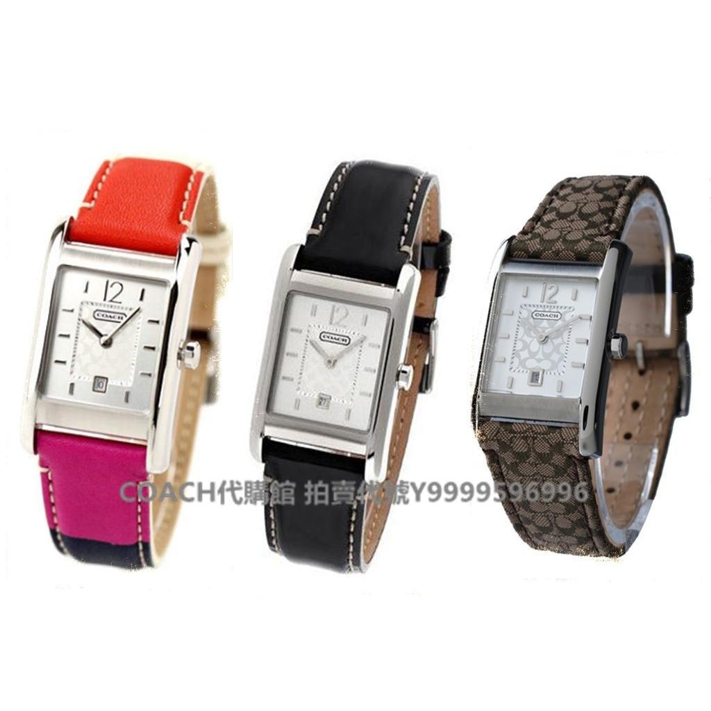 美國代購COACH 14501413 14501414 14501415【免運】長方形手錶錶盤女錶