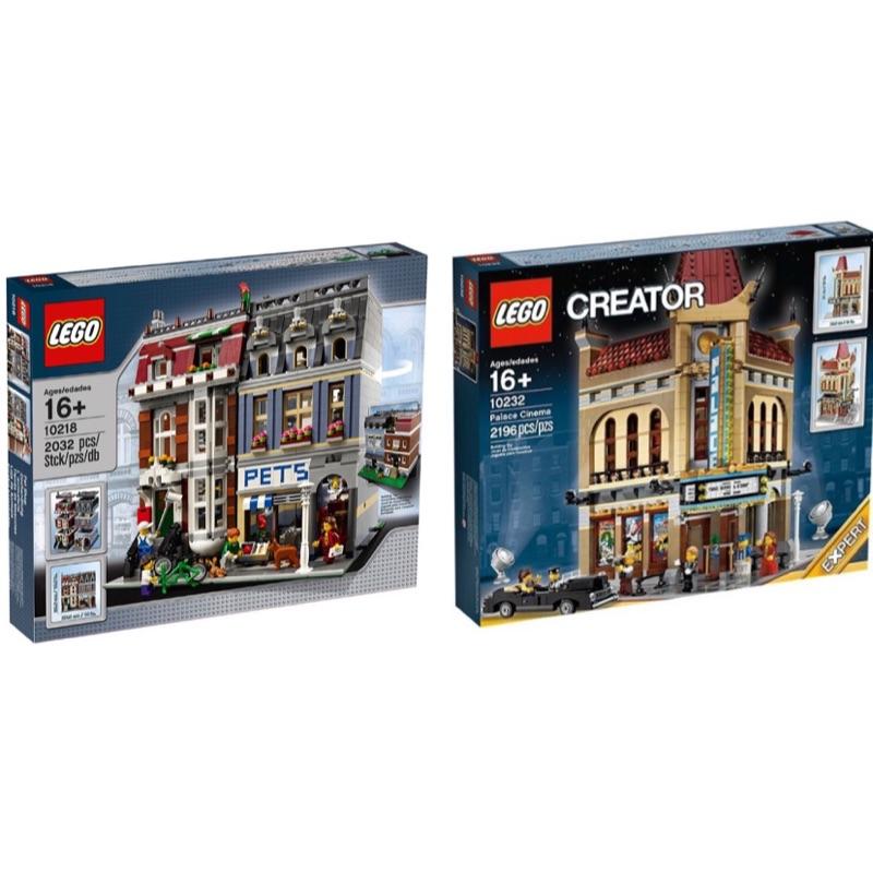 LEGO 10218 10232 寵物店+電影院 兩款合售