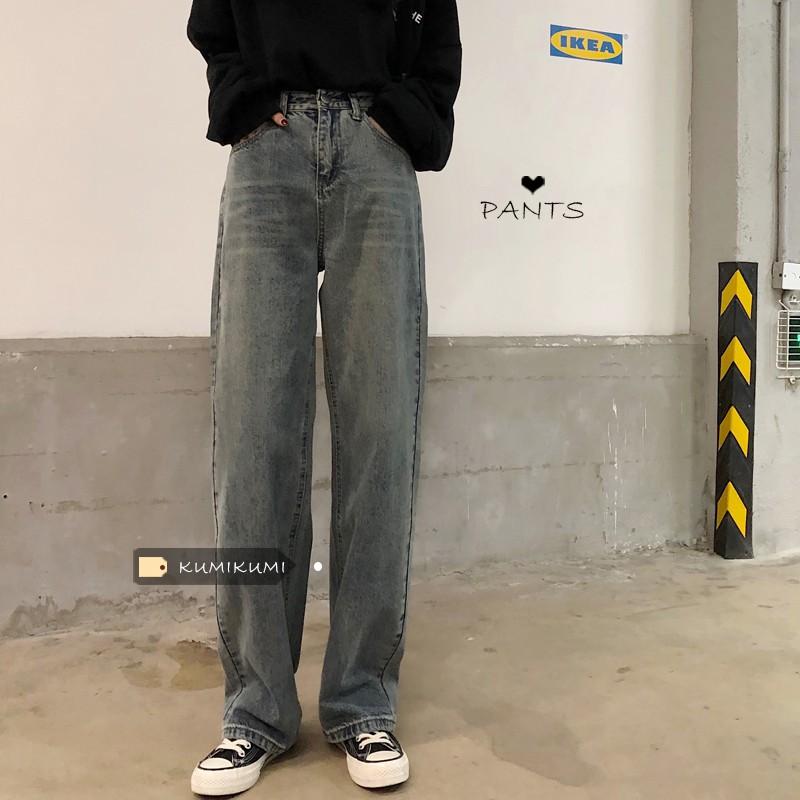 韓版復古高腰顯瘦牛仔長褲網紅BF休閑闊腿褲直筒拖地褲