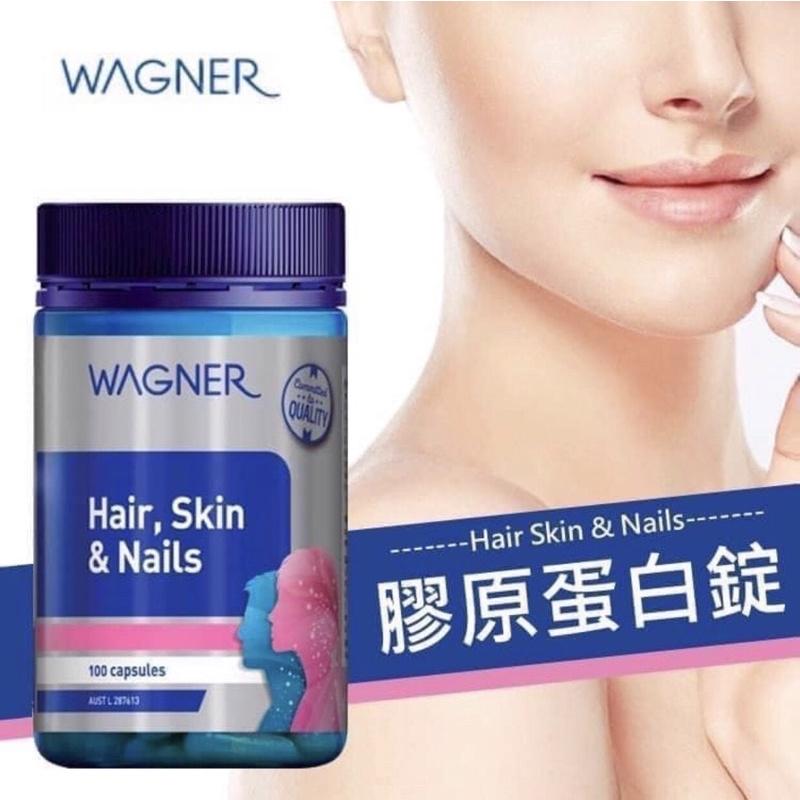 澳洲Wagner 膠原蛋白錠 100粒