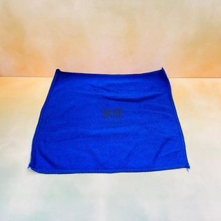 永欣汽材 買10送1條 抹布 毛巾 吸水毛巾 吸水抹布 25x25cm 廚房 浴室 居家 洗車 吸水強 擦車布 布 藍布 臺南市