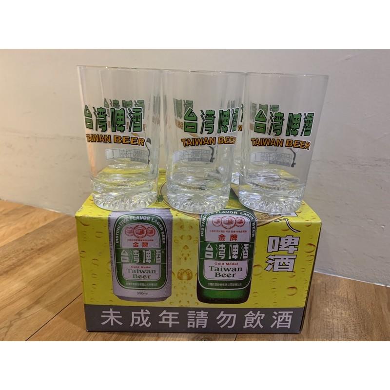 台灣啤酒 啤酒杯 果汁杯 一組6入 款式隨機出貨