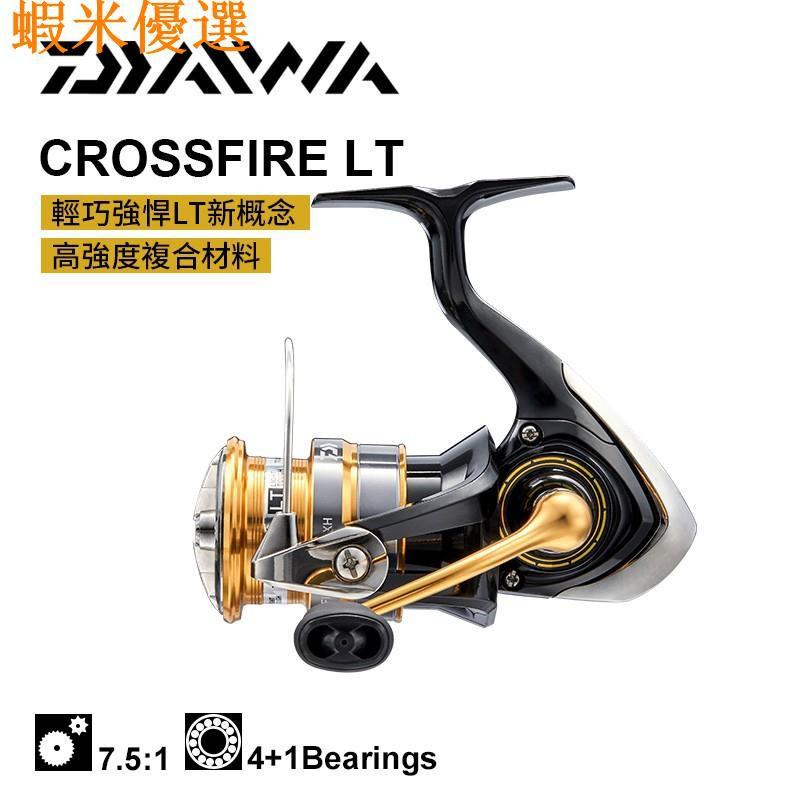 🌸台灣現貨免運🌸2020年最新款!正品達億瓦DAIWA CROSSFIRE LT捲線器紡車輪1000-6000金屬線