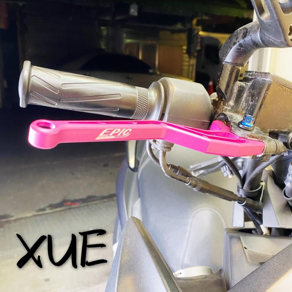 XUE 煞車 剎車 拉桿  煞車拉桿 剎車拉桿 鋁合金 粉紅 粉紅色 粉色 簍空 勁戰四代 勁戰五代 4代 5代 勁戰