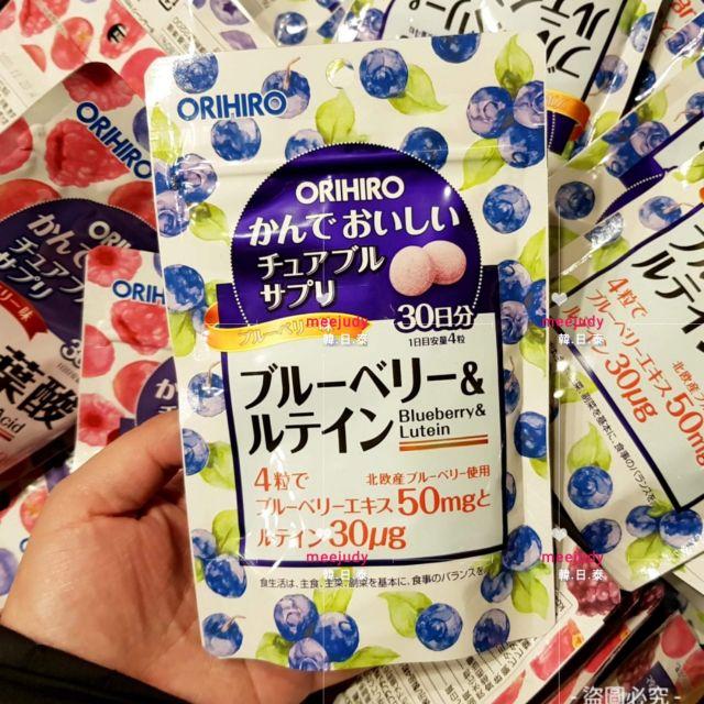 日本ORIHIRO-藍莓葉黃素咀嚼錠120粒
