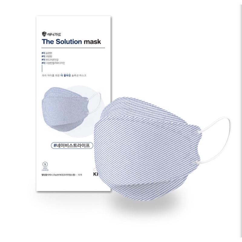 韓國KF80 兒童盒裝立體口罩10片入ANYGUARD/內單片獨立包裝共8色 S號/台灣現貨/防疫