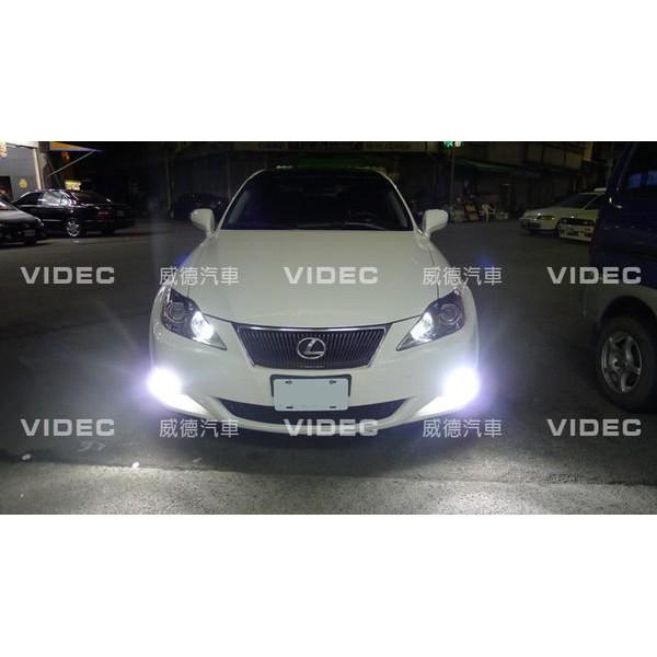 大台北汽車精品 大燈HID 霧燈HID LEXUS IS250 RX-330 GS-300 ES-330