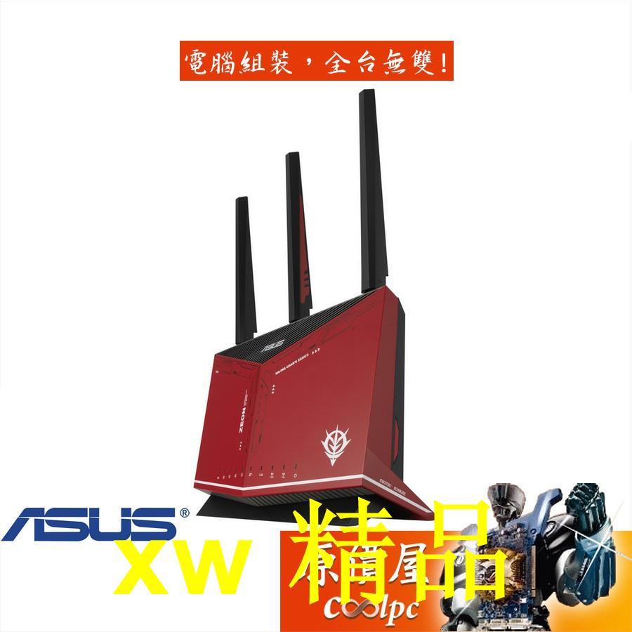 限時特價ASUS華碩 RT-AX86U ZAKU II 薩克【861+4804M】Wi-Fi6/4天線/雙頻/分享器/原