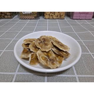 ❤自製❤香蕉脆片 🐹 雲林縣