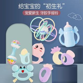 【現貨免運】馬卡龍色手搖搖鈴可熱水清洗寶寶玩具0-1歲手抓握玩具牙膠搖鈴軟膠球手抓球