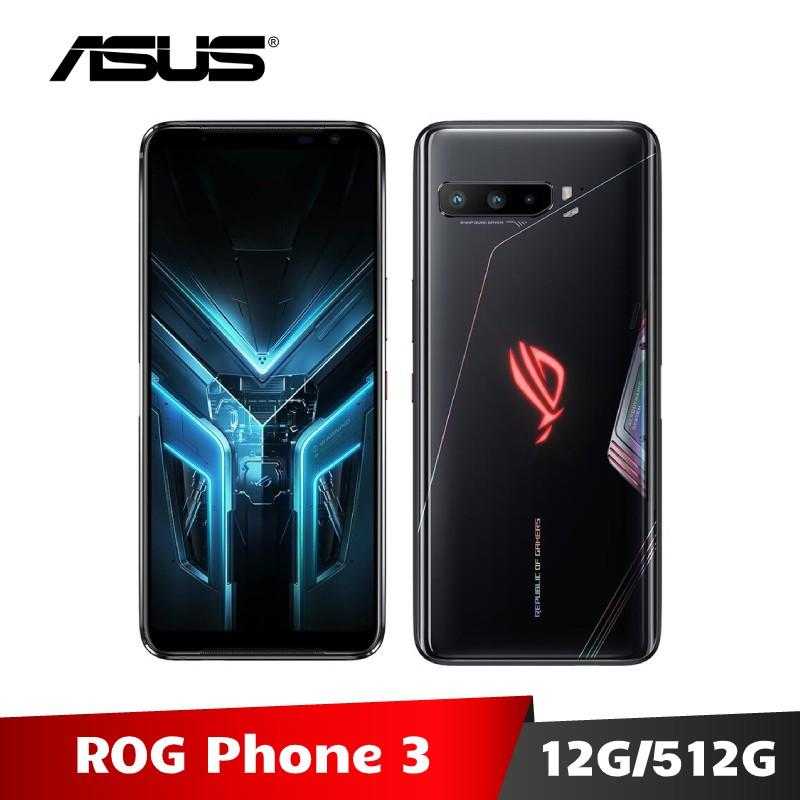 ASUS ROG Phone 3 ZS661KS (12G/512G)