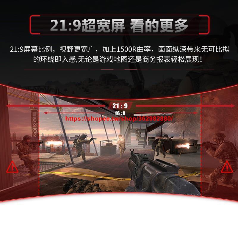【精品優選】AOC CU34G2X 34英寸帶魚屏4K144HZ 顯示器曲面屏219屏幕HDR炒股1ms電腦2K電競3