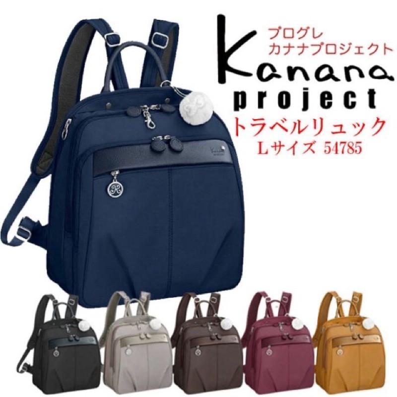 日本購入 Kanana Project 多功能減壓後背包 9成新