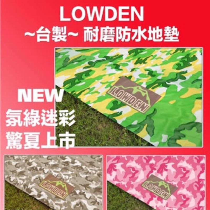 Lowden訂製Coleman STD 一件式地墊