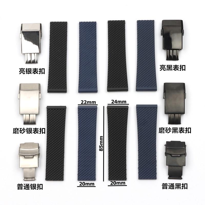 適配百年靈Breitling超級海洋復仇者黑鳥防水硅橡膠手表帶22\/24mm
