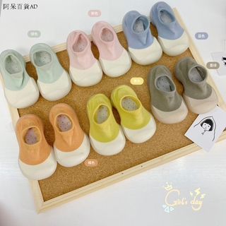 AD現貨速發✈童嬰堡🍦嬰幼兒地板襪 寶寶學步鞋 嬰兒訓練防滑軟底鞋 室內鞋