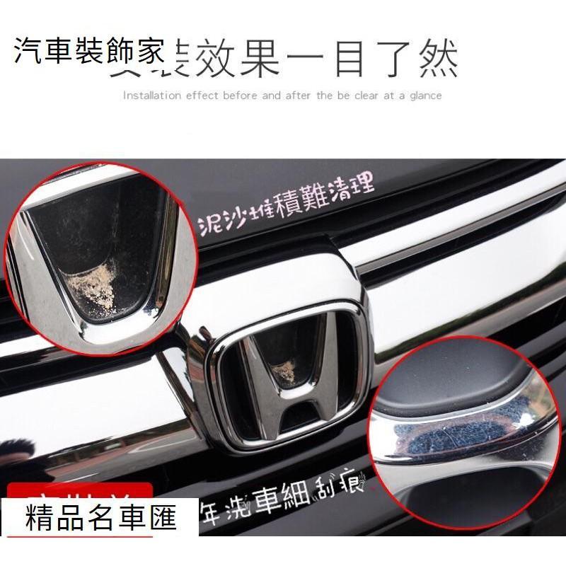 車配件~Honda CRV5 前後車標保護蓋 車標保護殼(CRV 5代 本田)