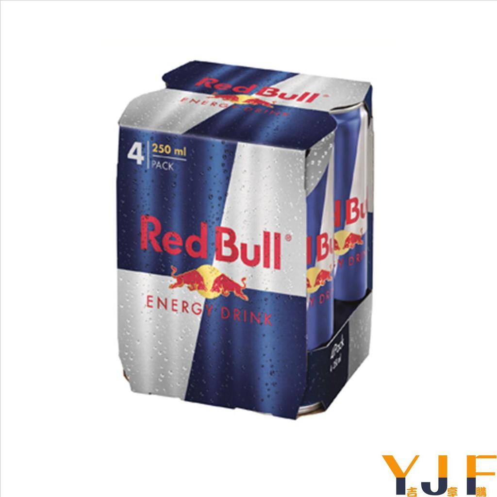 Red Bull 紅牛能量飲料 250ml (4入)