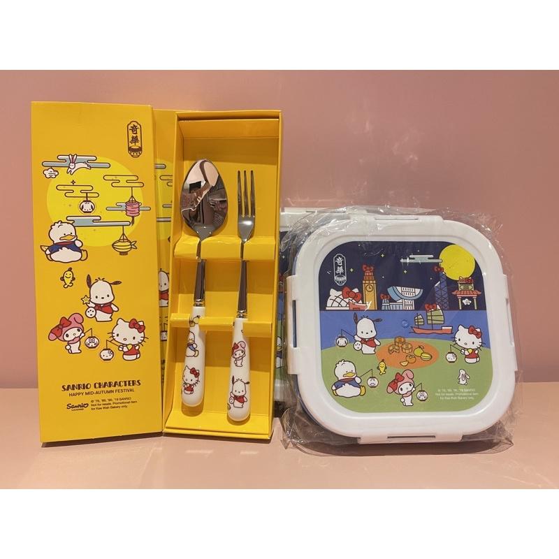 香港 奇華月餅 折疊餐盒+餐具 一組賣