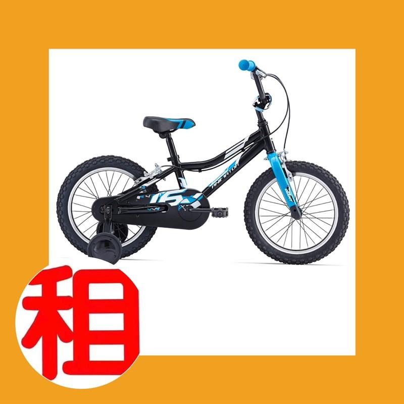《出租》Giant ANIMATOR F/W 16吋腳踏車 捷安特 | 兒童車出租 |台北市兒童腳踏車租借|自行車租賃