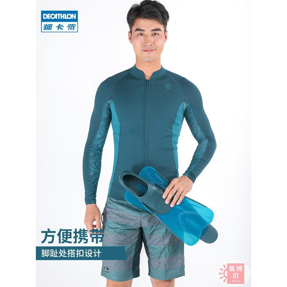 【賽博坦】現貨熱銷 迪卡儂潛水裝備成人自由潛短腳蹼專業浮潛腳蹼游泳訓練蛙鞋OVS